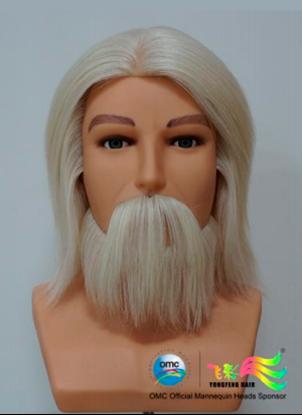 """Изображение Голова """"OMC"""" (100% natural, """"MAN WHITE"""", мужская, 18см.)"""