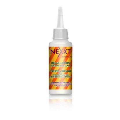 Изображение Тоник-лосьон успокаивающий для чувствительной/нежной кожи головы 125 ml.