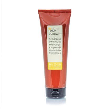 Изображение NOURISHING MASK - Увлажняющая маска для сухих волос, 250 ml