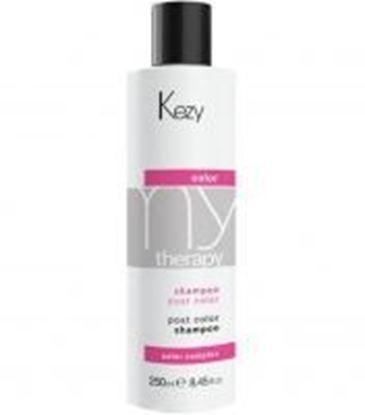 Изображение Kezy MyTherapy Post Color Shampoo - Шампунь после окрашивания с экстрактом граната, 250 мл.