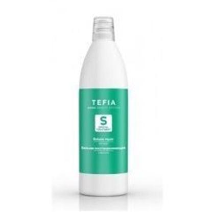 Изображение Шампунь восстанавливающий с кератином (Shampoo Repair with Keratin), 1000 мл.