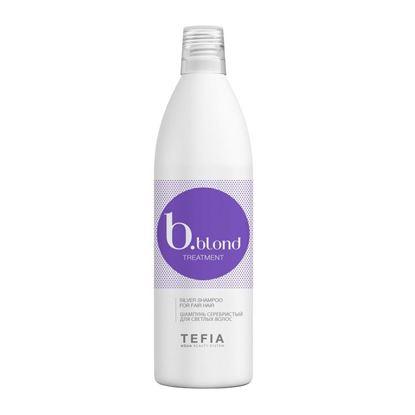 Изображение Шампунь для светлых волос серебристый (Bblond Treatment), 1000 мл.