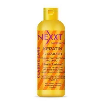 Изображение Кератин-шампунь для реконструкции и разглаживания волос, 250мл