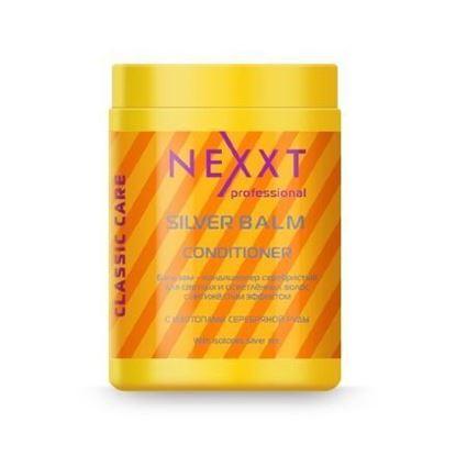 Изображение Бальзам-кондиционер серебристый для светлых и осветленных волос с антижелтым эффектом, 1000 мл