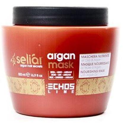 Изображение NOURISHING MASK WITH ARGAN OIL - Маска на основе масла Аргании, 500 мл.