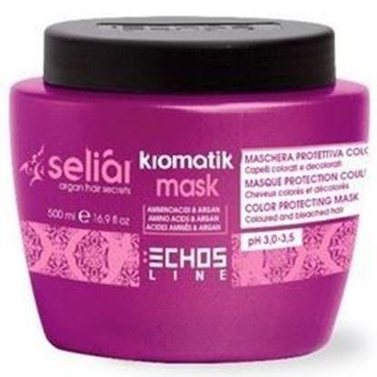 Изображение KROMATIK MASK - Маска для защиты цвета окрашенных и осветленных волос, 500 мл.