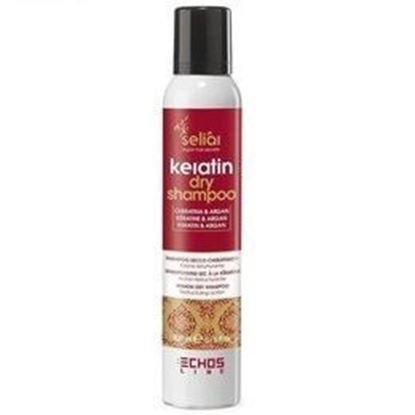 Изображение KERATIN DRY SHAMPOO - Сухой шампунь для волос с кератином, 200 мл.