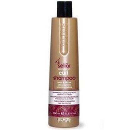 Изображение CURL SHAMPOO - Шампунь для вьющихся волос мед и масло Аргании, 1000 мл.