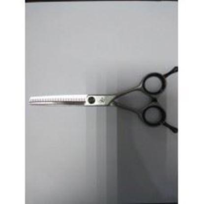 Изображение Suntachi (ножницы парикмахерские, [08] Black Stars Line, size 5.50, филировочные)