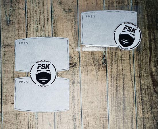 Изображение  Фильтр угольный к маске FSK